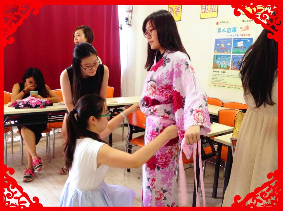 沙龙课:和服试穿——感受传统的盂兰盆节